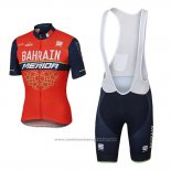 2017 Maillot Cyclisme Bahrain Merida Rouge Manches Courtes et Cuissard