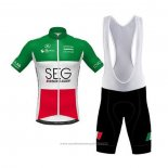 2020 Maillot Cyclisme SEG Racing Academy Champion Italie Manches Courtes et Cuissard